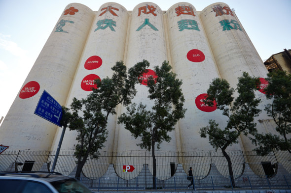 18 red stickers on other silo building