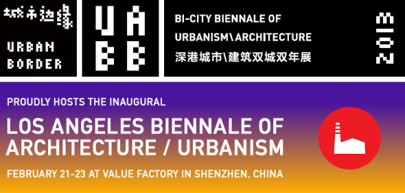 bi-city_la_biennale_banner