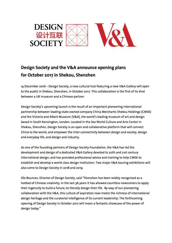 va_design_society_opening_october_final_eng_20161212